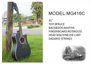 MG416C BK